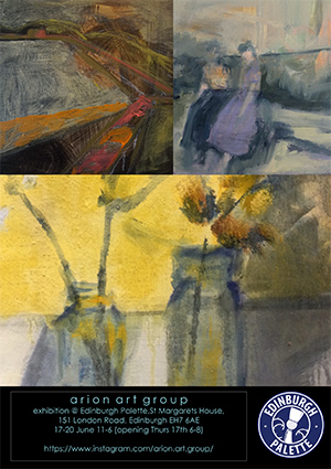 Arion Art Group Exhibition